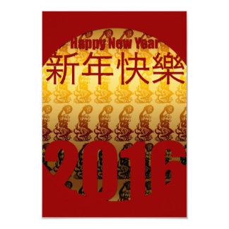 Ano dourado do macaco -2 - ano novo chinês convite 8.89 x 12.7cm