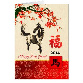 Ano novo 2014.  Ano chinês do cartão do cavalo