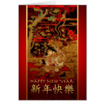Ano novo chinês 2015 - tapeçaria chinesa 3 das cartoes