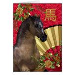 Ano novo chinês, ano do cavalo 2014 cartão comemorativo