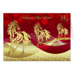 Ano novo chinês, ano do cavalo cartão