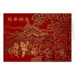 Ano novo chinês, ano do cavalo cartao