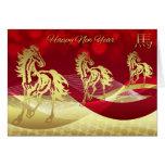 Ano novo chinês, ano do cavalo cartão comemorativo