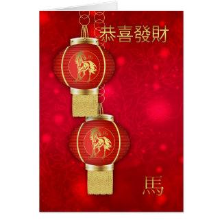 Ano novo chinês com lanternas cartão comemorativo