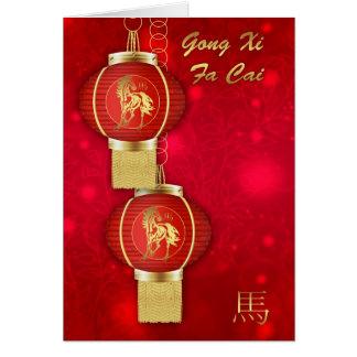 Ano novo chinês com lanternas - gongo Xi Fa Cai Cartão Comemorativo