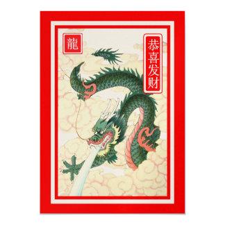 Ano novo chinês convite 12.7 x 17.78cm