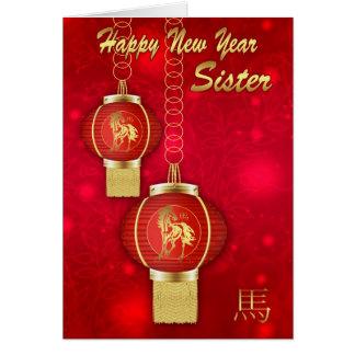 Ano novo chinês da irmã com lanternas cartão comemorativo