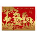 Ano novo chinês da mamã & do pai, ano do cavalo cartão