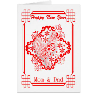 Ano novo chinês da mamã & do pai, ano do galo mim cartão comemorativo