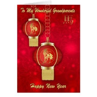 Ano novo chinês das avós com lanternas cartão comemorativo