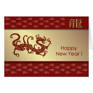 Ano novo chinês do cartão do dragão