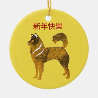 Ano novo chinês do ornamento dourado do círculo do