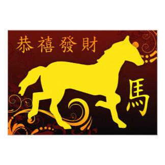 Ano novo chinês feliz Ano do cavalo 2014 Convites