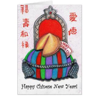 Ano novo chinês feliz! cartão de nota