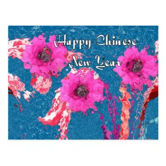 Ano novo chinês feliz cartao postal