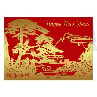 Ano novo chinês, general do feliz ano novo cartão comemorativo