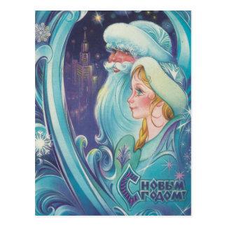 Ano novo de União Soviética do vintage (URSS) Cartão Postal