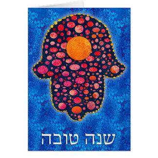 Ano novo judaico feliz de Shana Tova- Cartão Comemorativo