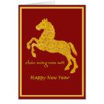 Ano novo vietnamiano de Tet do cavalo do teste pad Cartões
