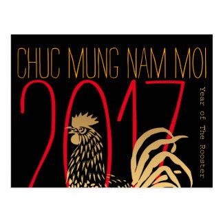 Ano novo vietnamiano do cartão 2017 do galo