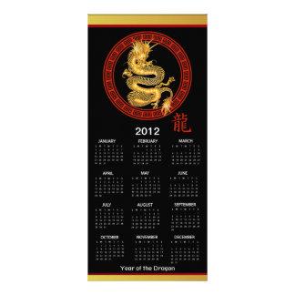 Ano ornamentado de 2012 calendários dos marcador 10.16 x 22.86cm panfleto
