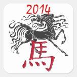Ano preto vermelho do cavalo adesivo quadrado