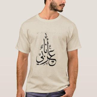 árabe camiseta
