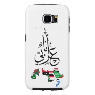 árabe capas samsung galaxy s6