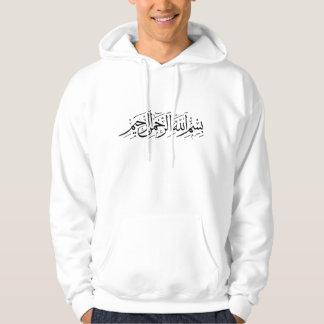 Árabe de Bismillah Moletom Com Capuz