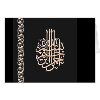 Árabe do preto das felicitações do noivado do casa cartao