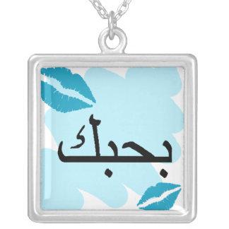 Árabe eu te amo colar banhado a prata