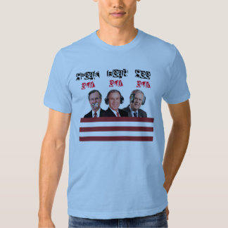 Arbustos maus t-shirts