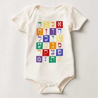 Arco-íris do alfabeto hebreu macacãozinhos para bebê