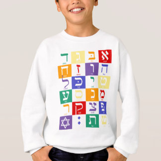 Arco-íris do alfabeto hebreu tshirt