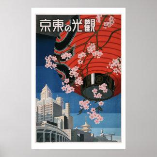 Arte clássica 1930 do poster do viagem de Tokyo
