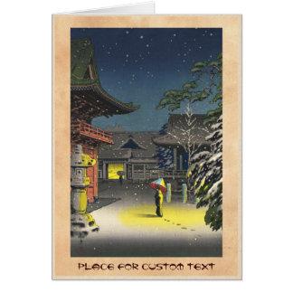 Arte do hanga da canela da venda do santuário de cartão de nota