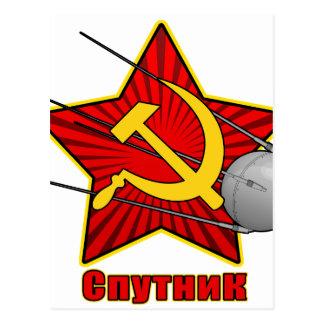 Arte do poster de Спутник Sputnik Cartão Postal