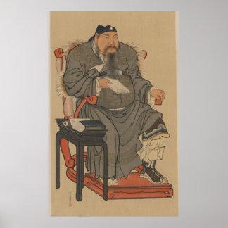 Arte japonesa de um homem chinês - pre-1900s do vi pôsteres