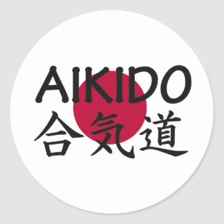 Arte marcial do japonês do Aikido Adesivo