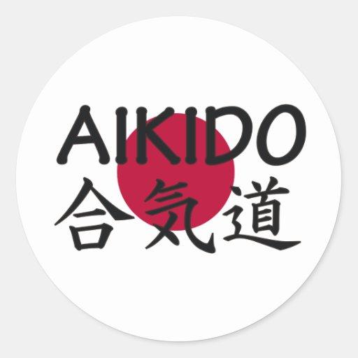 Arte marcial do japonês do Aikido Adesivos