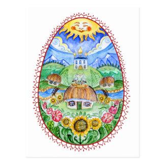 Arte ucraniana da aguarela de Pysanka Cartão Postal