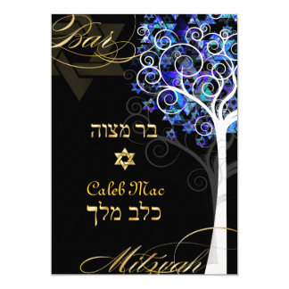 Árvore de PixDezines do fundo da vida mitzvah/DIY Convite 12.7 X 17.78cm