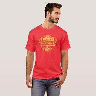As camisas dos homens do emblema de Spetsnaz CCCP