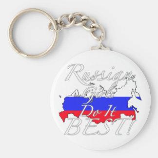 As meninas do russo fazem-no melhor! chaveiro