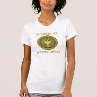 As pessoas de Israel vivem para sempre t-shirt