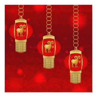 Assinatura chinesa do ano novo: Resíduo metálico Convite Quadrado 13.35 X 13.35cm