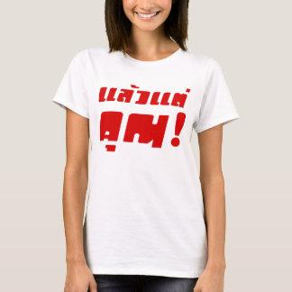 Até você! ★ Laeo Tae Khun no ★ da língua Camiseta