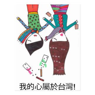 aventura no cartão de Formosa