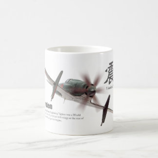 """Aviation Art mug """"Kyushu J7W Shinden"""" Caneca De Café"""