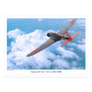 "Aviation Art Postcard ""九七式艦上攻撃機 B5N2 Kate"" Cartão Postal"